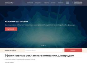 Sgrab.ru thumbnail