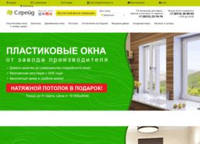 Sgrade.ru thumbnail