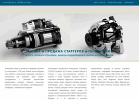 Sgremont.ru thumbnail