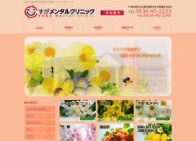 Sgsts.jp thumbnail