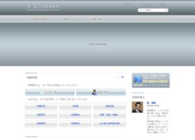 Sh-law-office.jp thumbnail