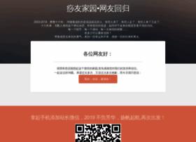 Sh5.cn thumbnail