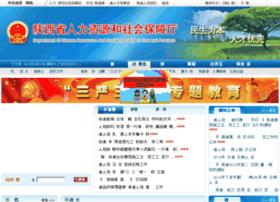 Shaanxihrss.gov.cn thumbnail