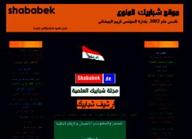 Shababek.de thumbnail