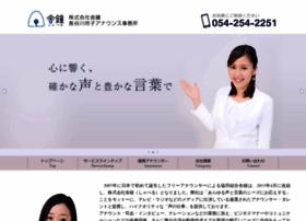 Shabell.jp thumbnail