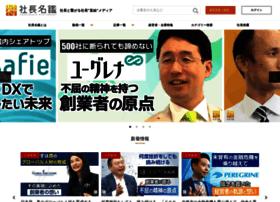 Shachomeikan.jp thumbnail