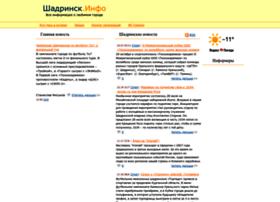 Shadrinsk.info thumbnail