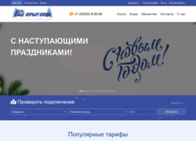 Shadrinsk.net thumbnail