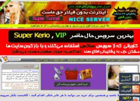 Shah-server41.tk thumbnail