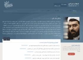 Shahab-moradi.info thumbnail