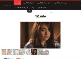 Shahid2.com thumbnail