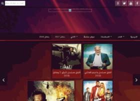 Shahid4up.tv thumbnail