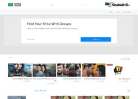 Shahidhd.tv thumbnail
