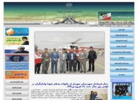 Shahriyar.gov.ir thumbnail