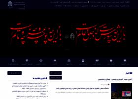 Shahroodut.ac.ir thumbnail