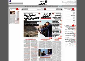Shahrvand-newspaper.ir thumbnail