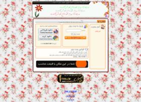 Shahzadechatt4.tk thumbnail