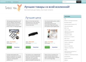 Shakeyou.ru thumbnail