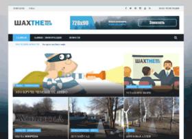 Shakhtarske.dp.ua thumbnail