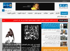 Sham24.tv thumbnail