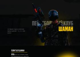 Shaman.od.ua thumbnail