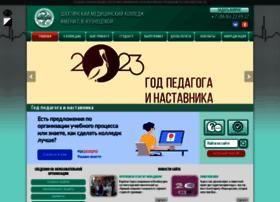Shamedcol.ru thumbnail