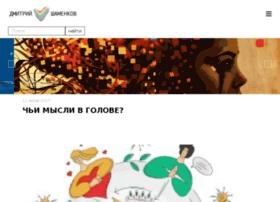 Shamenkov.ru thumbnail