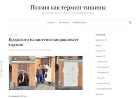 Shamilpan.ru thumbnail