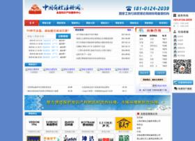 Shangbiaowang.cn thumbnail