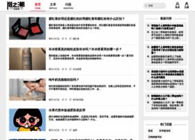 Shangc.net thumbnail