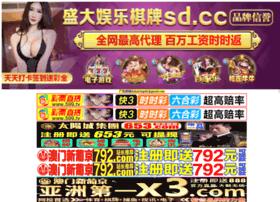 Shangdunmy.com thumbnail