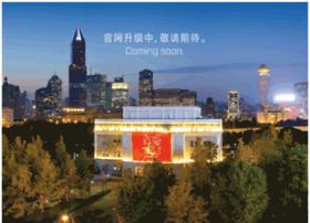 Shanghaiconcerthall.org thumbnail