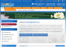 Shanghaifocus.com thumbnail