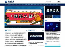 Shangol.cn thumbnail
