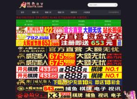 Shanjin.net thumbnail