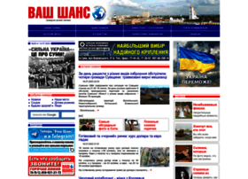 Shans.com.ua thumbnail