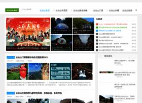 Shanshuijiaozuo.cn thumbnail