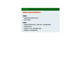 Shanxigov.cn thumbnail