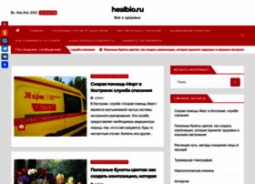 Shaos.ru thumbnail