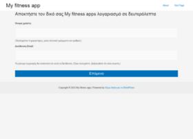 Shapehealthclub.myfitnessapp.gr thumbnail