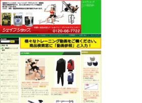 Shapeshop.jp thumbnail
