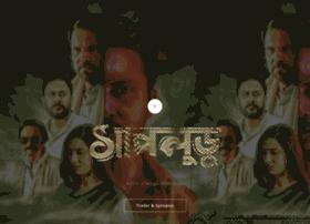 Shapludu.movie thumbnail