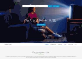 Shara-tv.net thumbnail