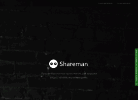 Shareman.tv thumbnail