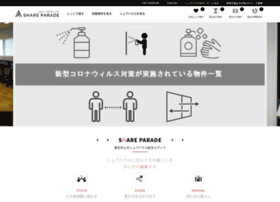 Sharepare.jp thumbnail
