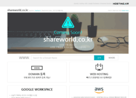 Shareworld.co.kr thumbnail