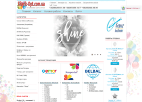 Sharik-opt.com.ua thumbnail