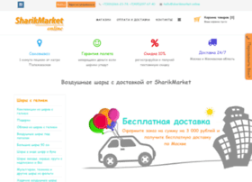 Sharikmarket.online thumbnail