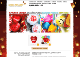 Sharizhelaniy.ru thumbnail