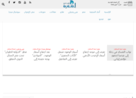 Sharkiaonline.com thumbnail